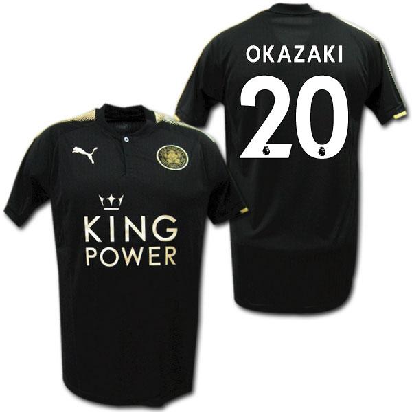 58c5abe69 O.K.A.Football: Leicester City 17/18 away (black) #20 OKAZAKI Shinji ...