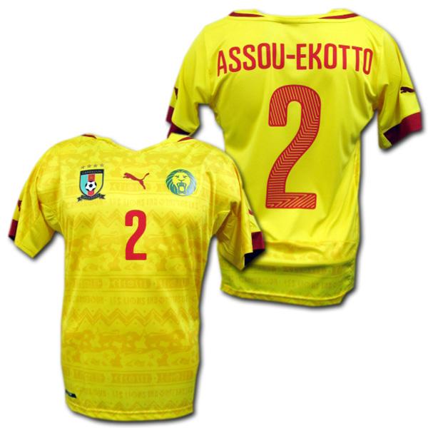 カメルーン代表 2014 アウェイ(黄色) #2 ASSOU-EKOTTO ブノワ・アスー=エコト PUMA製