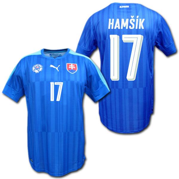 スロバキア代表 2016 アウェイ(青) #17 HAMSIK マレク・ハムシーク プーマ製