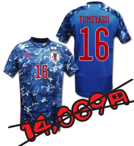 【14069円→12489円】 日本代表 2020 ホーム #16 TOMIYASU 冨安健洋選手 【スカイコラージュ】 adidas海外仕様【メール便送料無料】
