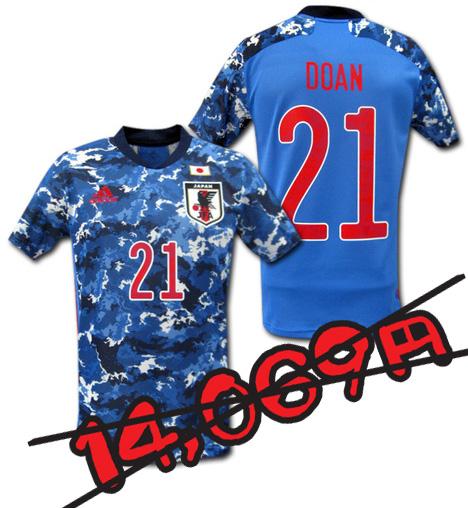 【14069円→12489円】 日本代表 2020 ホーム #21 DOAN 堂安律選手 【スカイコラージュ】 adidas海外仕様【メール便送料無料】