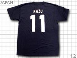 풋살 일본 대표자 # 11 KAZU 미우라 知良 플레이어 스 T 셔츠
