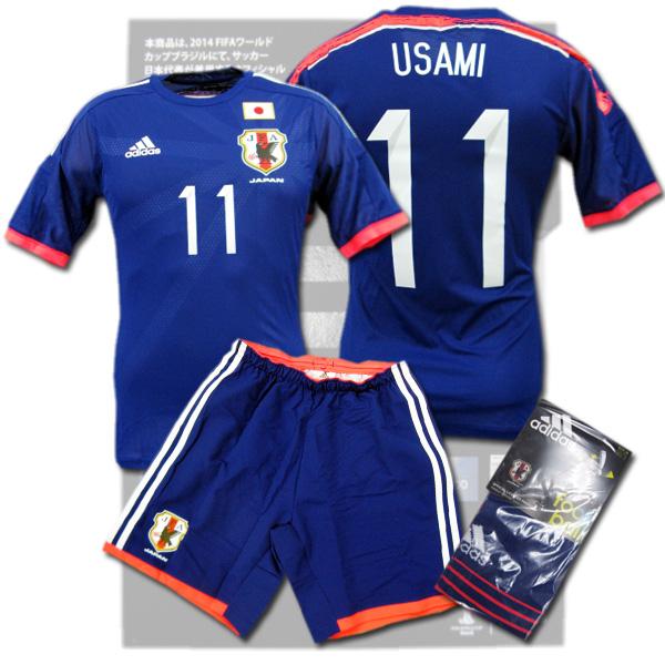 日本代表 2014 ホームプレミアムオーセンキット #11 USAMI 宇佐美 貴史 1200セット限定 adidas