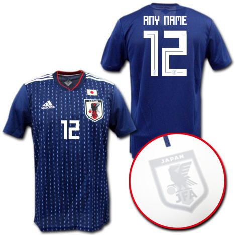 【必見】【オフィシャルナンバー!】 日本代表 2018 ホーム(紺) adidas