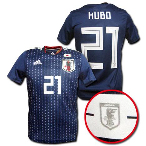 【#21 久保建英選手】 2019 日本代表・コパアメリカ ホーム(紺)  adidas