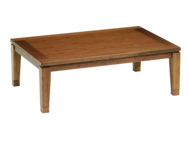 【OKAYA】コタツテーブル ルーブ120【送料無料】【お取り寄せ品】