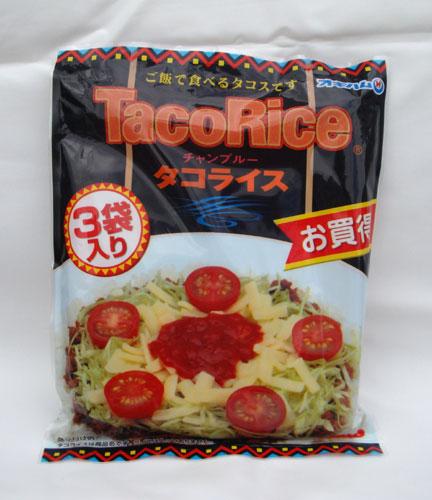 送料無料限定セール中 ピリッと旨い今までに食べたことのない味 沖縄 石垣島より 3人前 タコライス 送料無料でお届けします TacoRice