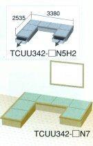 【送料無料】高床式畳収納庫【楽座(プランH-5)変形U型三畳半タイプ引出2台付】TCUU342-□N5H2