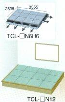 【送料無料】高床式畳収納庫【楽座(プランL-5)六畳タイプ引出なし】TCL-□N12
