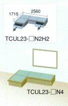 【送料無料】高床式畳収納庫【楽座(プランU-1)変形L型二畳タイプ引出2台付き】TCUL23-□N2H2