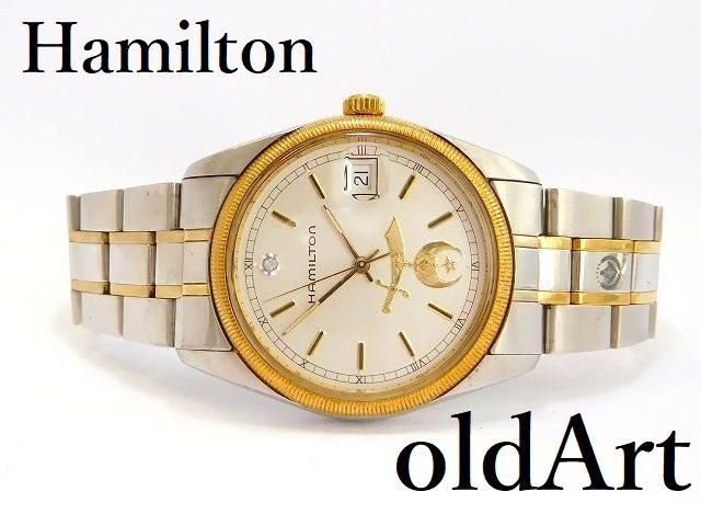 フリーメイソン シュライナー 会員 限定 ハミルトン HAMILTON マスターピース ダイヤモンド クォーツ式 メンズ 腕時計【M-12765】【送料無料】【中古】