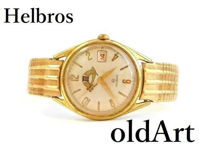 ヴィンテージ 1950-60年代 フリーメイソン シュライナー HELBROS ヘルブロス 手巻き式 オフィシャル 腕時計【M-12772】【中古】【送料無料】