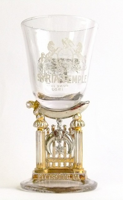 貴重1902'sアンティークフリーメイソンシュライナー豪華ガラス製グラス【M-10303】【中古】【送料無料】