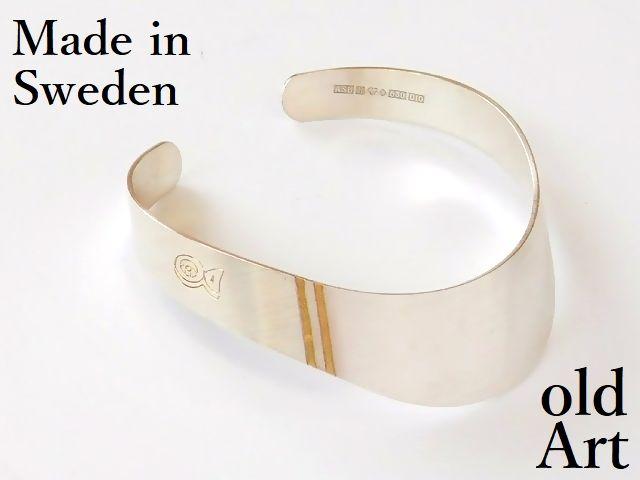 北欧 スェーデン製 ホールマーク 刻印 シルバー830 刻印 銀製 バングル ブレスレット【M-12433】【中古】【送料無料】