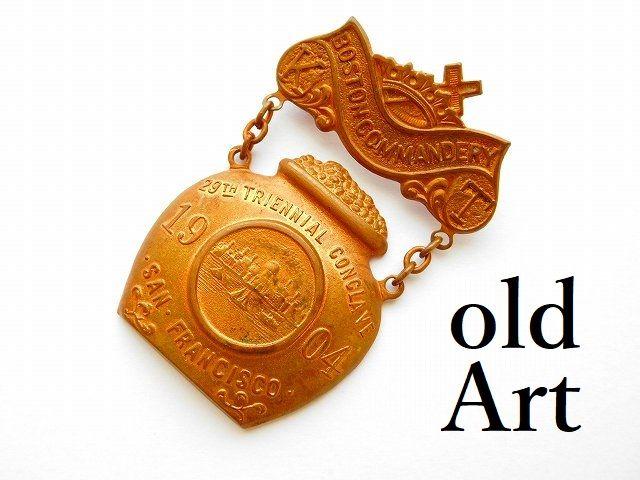 1904年代アンティークフリーメイソンテンプル騎士団勲章バッジ 【M-11764】【中古】