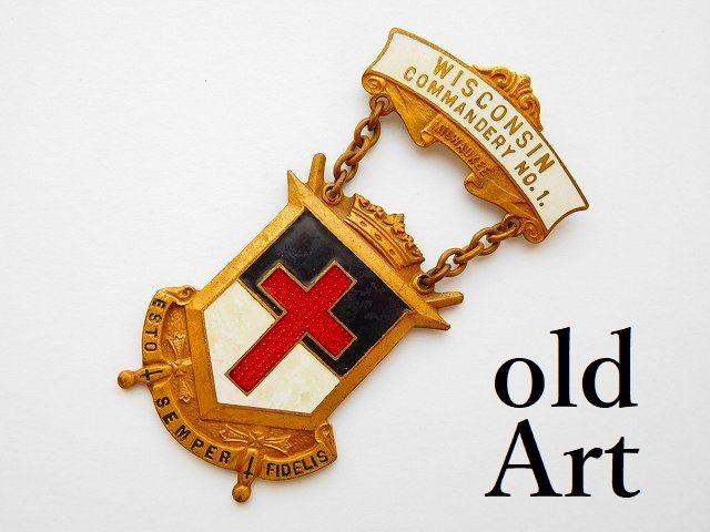 1924年代フリーメイソンテンプル騎士団アンティーク勲章バッジ 【M-11796】【中古】【送料無料】