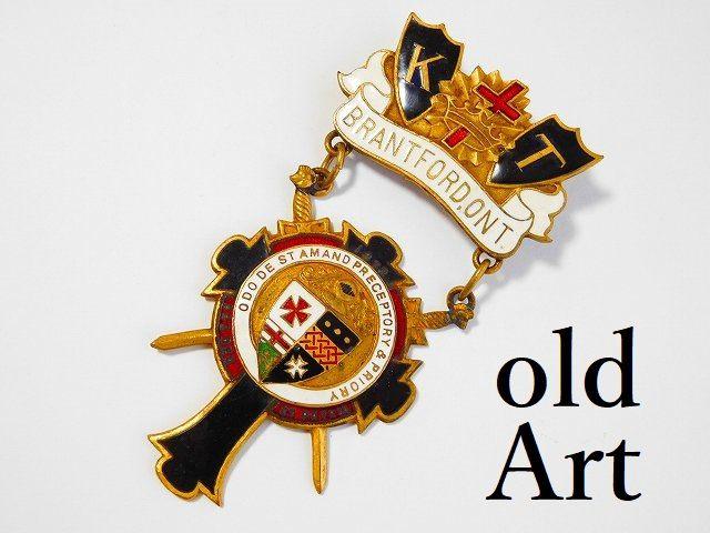 1872年代フリーメイソンテンプル騎士団十字架アンティーク勲章バッジ 【M-11788】【中古】【送料無料】