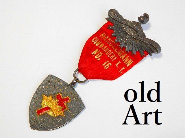 1900年代初頭アンティークフリーメイソンテンプル騎士団勲章バッジ 【M-11771】【中古】【送料無料】