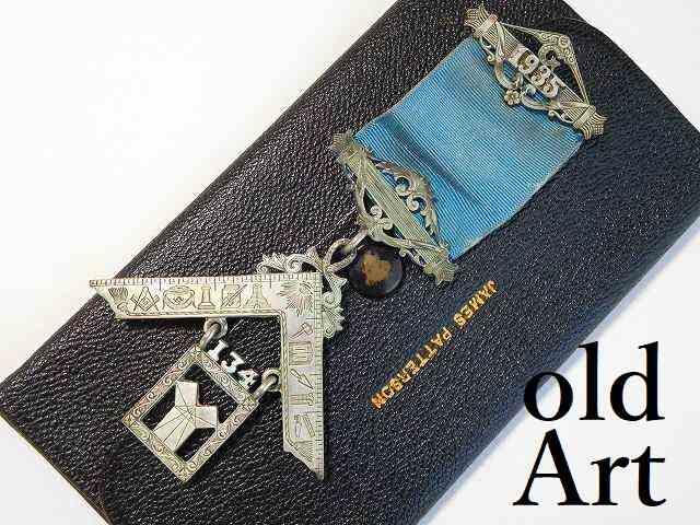 1935年代ビンテージフリーメイソングランドロッジシルバー製勲章バッジ 【M-11767】【中古】【送料無料】