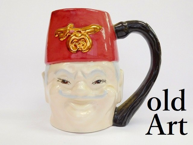 ビンテージフリーメイソンシュライナー人形マグカップ【M-11877】【中古】