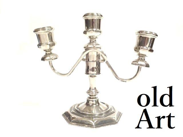 England Antique Silver Plate 一点物 ヴィンテージ 古道具 インテリア コレクション 英国製 イギリス キャンドルホルダー キャンドルスタンド 予約販売 送料無料 燭台 プレート シルバー 中古 ろうそく立て M-13368 3灯 最新アイテム アンティーク