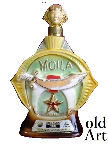 72'sフリーメイソン騎士陶器製デキャンタビンテージボトル瓶 置物オブジェ【M-2460】【中古】【送料無料】