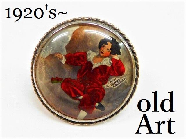 英国製アンティーク1920-30年代アールデコThe Red Boyトーマス・ローレンス肖像画銀製ピンブローチ【M-11360】【中古】【送料無料】
