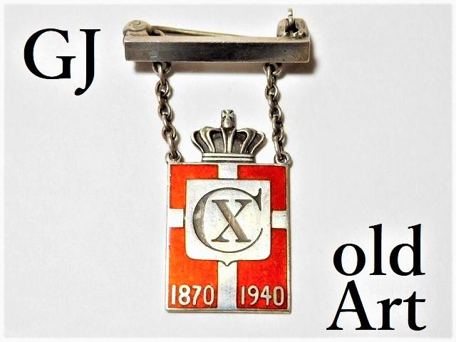 デンマーク製DENMARKアンティーク当時物本物のジョージジェンセンブローチ 廃盤1940年代Georg Jensenジョージジェンセンデンマーク王クリスチャン10世生誕記念アンティークブローチ M-11462 新作多数 送料無料 中古 定番スタイル
