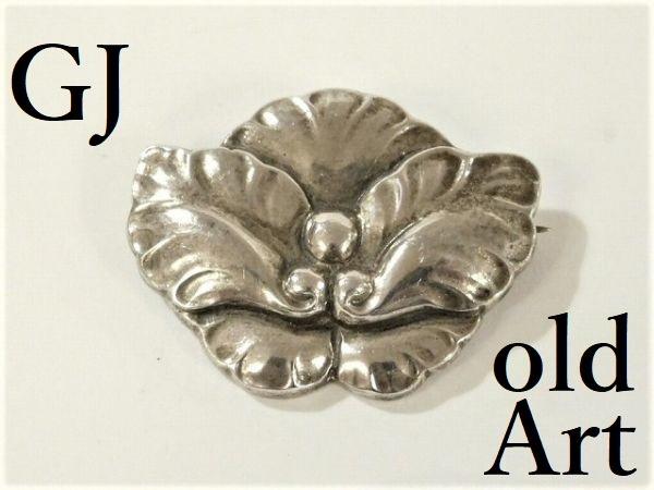 廃盤アンティークGeorg Jensenジョージジェンセン植物ブローチ#107デンマーク製【M-10951】【中古】【送料無料】