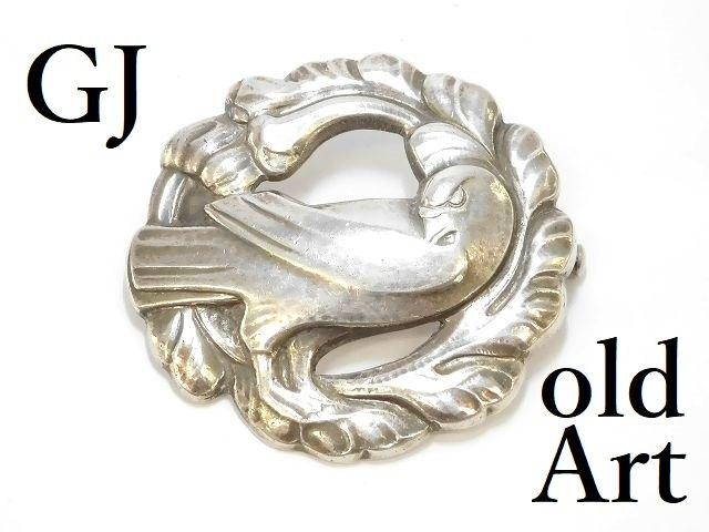 北欧 デンマーク製 1930年代 初頭 Jensen ジョージジェンセン 鳩 植物 アンティーク ピン ブローチ #165【M-12877】【中古】【送料無料】