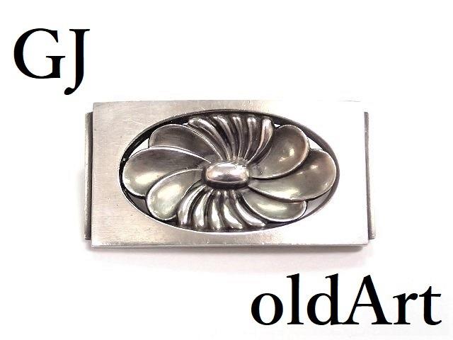北欧 デンマーク製 廃盤 1930-40年代 アンティーク Georg Jensen ジョージジェンセン ヴィンテージ ブローチ #269 【M-13257】【中古】【送料無料】