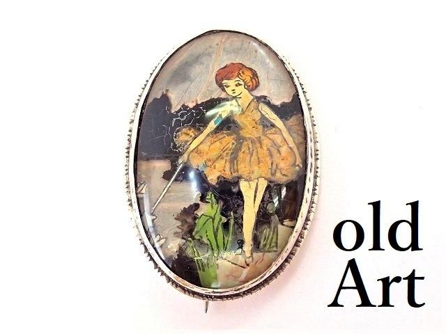 英国製 アンティーク 1920年代 楕円形 オーバル型 モルフォ蝶 バタフライウィング 純銀 ピン ブローチ 幻想的【M-13263】【中古】【送料無料】