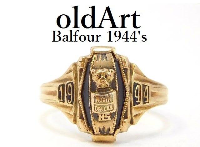一点物 1944年代 ヴィンテージ BALFOUR バルフォア社製 10金無垢 カレッジリング 指輪 12.5号 10K ゴールド【M-12994】【中古】【送料無料】