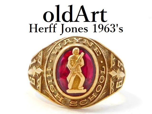 一点物 1963年代 USA ビンテージ HERFF JONES社製 Wayne High School 10金無垢 メンズ カレッジリング 指輪 17号 10K ゴールド【M-13085】【中古】【送料無料】