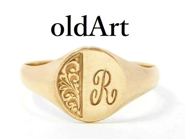 英国 イギリス製 ヴィンテージ シグネット 彫刻 メンズ リング 9金無垢 ホールマーク 刻印 指輪 19.5号 9CT ゴールド【M-13072】【中古】【送料無料】
