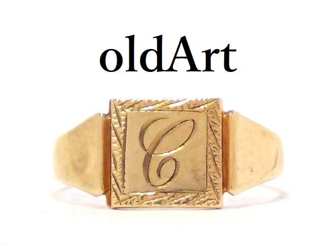 英国 イギリス製 1979年製造 ヴィンテージ シグネット 彫刻 リング 9金無垢 ホールマーク 刻印 指輪 14.5号 9CT ゴールド【M-13120】【中古】【送料無料】