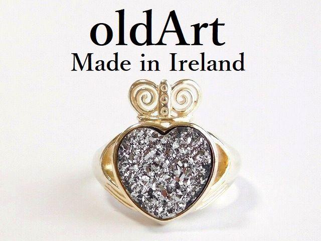 アイルランド製 JMH社 伝統的な指輪 クラダリング ドゥルージーストーン スターリング シルバー製 17号 ホールマーク 刻印【M-12445】【中古】【送料無料】
