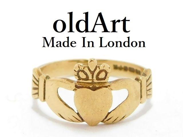 英国 イギリス ロンドン製 アイルランド 伝統的な指輪 クラダリング ビンテージ 9金無垢 9CT ゴールド 王冠 ハート 11号 レディース【M-13064】【中古】【送料無料】