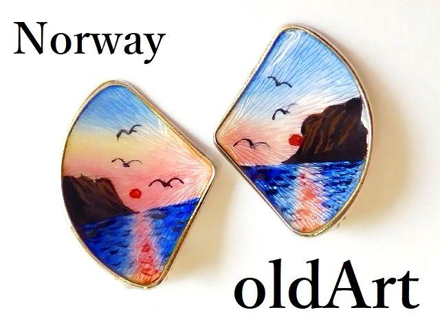北欧 1960年代 ノルウェー製 Ivar Holth エナメル シルバー 銀製 白夜 ヴィンテージ クリップ イヤリング【M-12574】【中古】【送料無料】