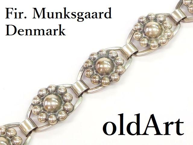 北欧 デンマーク製 1970年代 Fir. Munksgaard シルバー 銀製 ヴィンテージ ブレスレット【M-12692】【中古】【送料無料】
