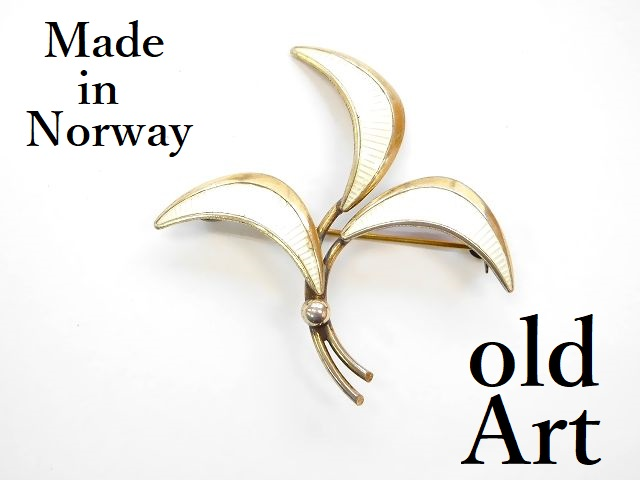 北欧 ノルウェー製 1960年代 Edel Metall 七宝焼 エナメル 装飾 シルバー 銀製 曲線美 植物 ブローチ【M-12714】【中古】【送料無料】