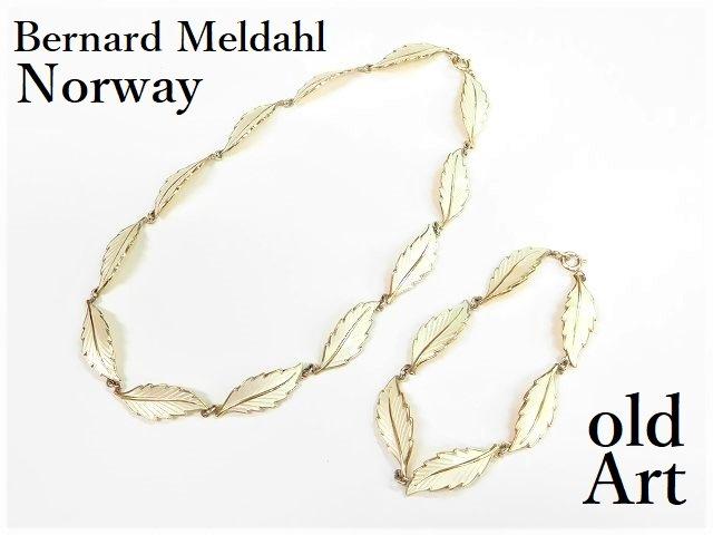 北欧 ノルウェー製 1950年代 Bernard Meldahl 七宝焼 エナメル 装飾 シルバー 銀製 ネックレス & ブレスレット【M-12969】【中古】【送料無料】