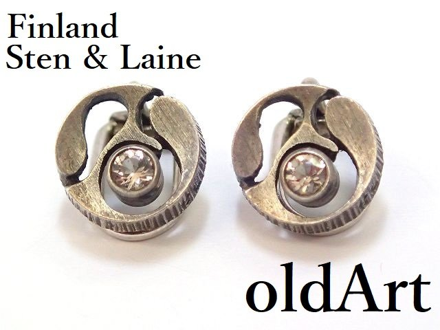 北欧 フィンランド製 1970年代 Sten & Laine スカンジナビア モダン デザイナー シルバー製 ロック クリスタル クリップ イヤリング【M-13287】【中古】【送料無料】