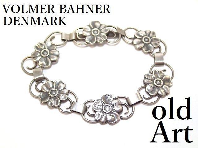 一点物 北欧 デンマーク製 1950年代 Vollmer Bahner ヴィンテージ 花 植物 弦 シルバー 830 ブレスレット【M-13364】【中古】【送料無料】