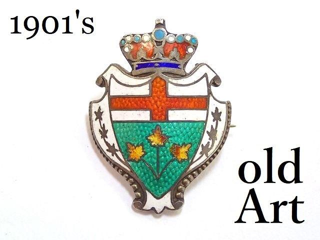 1901年 英国 アンティーク 紋章 エナメル 七宝焼き 銀細工 ブローチ スターリングシルバー 銀製【M-1360】【送料無料】【中古】