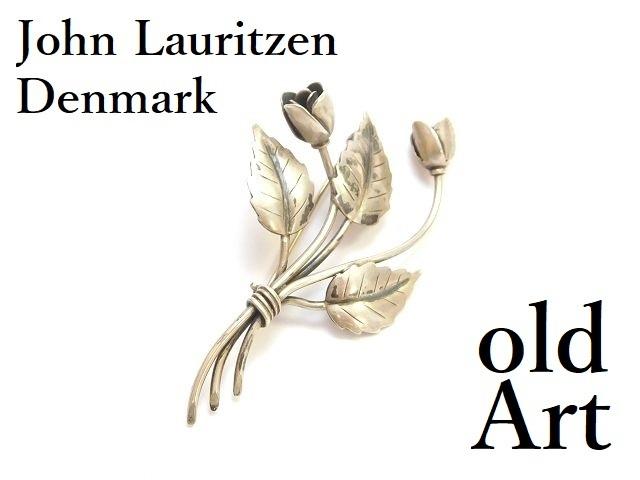 北欧 ヴィンテージ 1970年代 デンマーク製 John Lauritzen 優雅な曲線美 花 植物 シルバー 830 S 銀製 ピン ブローチ【M-13555】【中古】【送料無料】