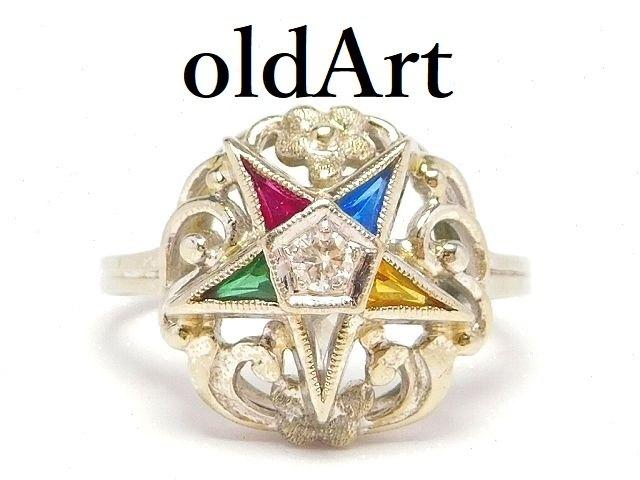希少 Eastern AL完売しました。 Star Vintage ring Gold 当時物 アメリカ 一点物 10K 刻印 記念日 お祝いにも プレゼント ギフト 公式ストア ラッピング無料 USA製 1950年代 M-14474 逆五芒星 14号 東方の星 指輪 10金無垢 フリーメイソン ホワイトゴールド 送料無料 ダイヤモンド イースタンスター レディース ヴィンテージ リング 中古