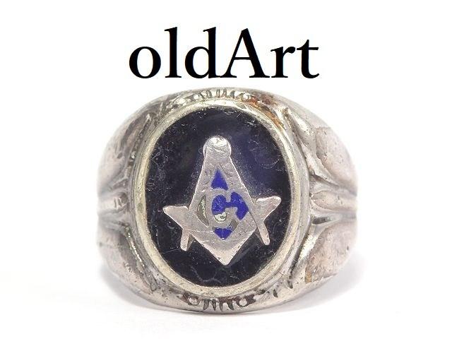 Masonic Silver Ring Vintage 40s 当時物 アメリカ 友愛団体 一点物 記念日 還暦 お祝いにも プレゼント ギフト ラッピング無料 USA製 送料無料 シルバー製 エナメル 日本製 STERLING リング 七宝焼き フリーメイソン 21.5号 M-14512 指輪 メンズ 中古 ヴィンテージ 予約販売品 重厚 1940-50年代