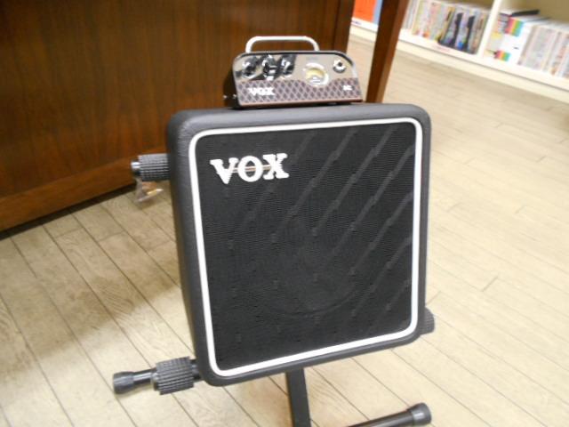 新品 店頭展示品 VOX(ヴォックス) ギターアンプ MV50-AC-Set