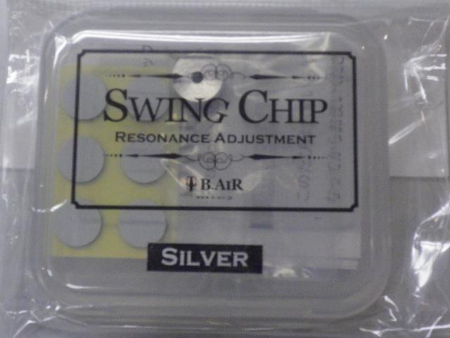張るだけ音にパワーと方向性 スウィング モデル着用&注目アイテム チップ Swing Chip シルバー スイングチップ SP 銀メッキ 店